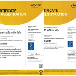 CERTIFICATE ISO 9001 QUALITY MANAGEMENT SYSTEM