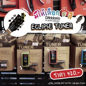Tuner Eclipse