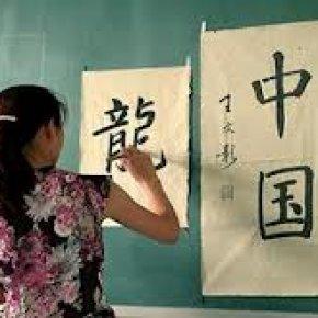 หลักสูตรเรียนสนทนาภาษาจีน (ไม่เรียนตัวจีน) Chinese for Conversation (5 ระดับ รวม 100 ชั่วโมง)