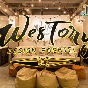 Review Westory Design Poshtel ที่พักและคาเฟ่กลางกาญจนบุรี ที่บอกเล่าเรื่องราวของเมืองกาญผ่านทุกการตกแต่ง