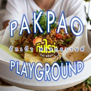 Review Pakpao Playground ร้านอาหารและคาเฟ่สุดเก๋ริมหาดบางแสน