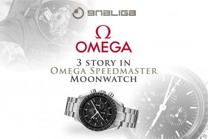 3 เรื่องราวที่อยู่ใน Omega Speedmaster Moonwatch