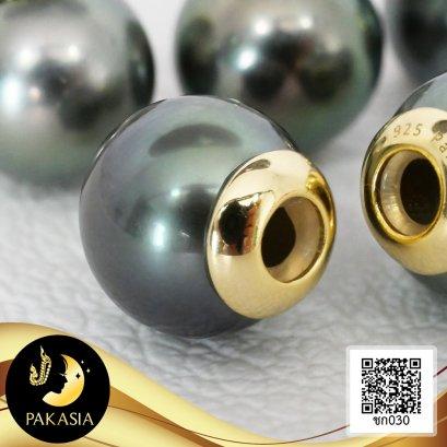ชาร์มหัวกำไลไข่มุกแบบถอดออกได้ ไข่มุกตาฮิติน้ำเค็มคัดเกรด สีดำ ทรงกลม ขนาด 10 mm เกรด AA ตัวเรือนฝาครอบ เงินแท้ 92.5 ชุบทอง / 4.8.64