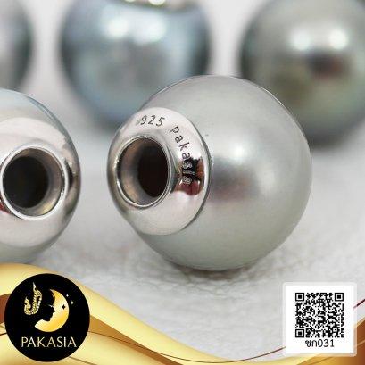 ชาร์มหัวกำไลไข่มุกแบบถอดออกได้ ไข่มุกตาฮิติน้ำเค็มคัดเกรด สีเทา ทรงกลม ขนาด 10 mm เกรด AA ตัวเรือนฝาครอบ เงินแท้ 92.5 ชุบทองคำขาว / 4.8.64