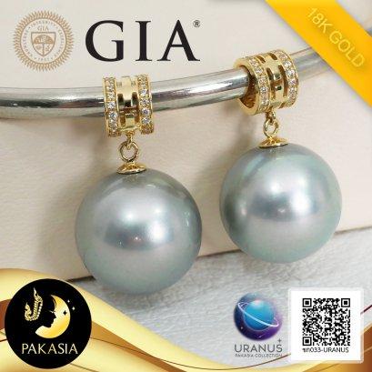 """[GIA] ชาร์มทองแท้ประดับเพชร 2 แถว ห้อยไข่มุกตาฮิติ Collection """"Uranus"""" ไข่มุกตาฮิติน้ำเค็มคัดเกรด สีเทา-ฟ้า ทรงกลม ขนาดจัมโบ้ 12 mm เกรด AA+ ไข่มุกผ่านการตรวจรับรองคุณภาพจาก สถาบัน GIA (GIA Report No: 5383736926) ตัวเรือนชาร์ม ทองแท้  / 29.8.64"""