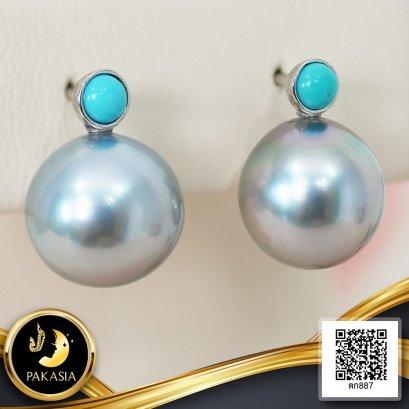 ต่างหมุด Turquoise ไข่มุกเม็ดเดี่ยว ไข่มุก ตาฮิติน้ำเค็มคัดเกรด สี Ocean Blue (Two-Tone) ทรงเกือบกลม - ไข่ ขนาด 8-9 mm เกรด AA+ ตัวเรือนต่างหูแบบ stud เงินแท้ 92.5 ชุบทองคำขาว ประดับ turquoise  / 24.10.64
