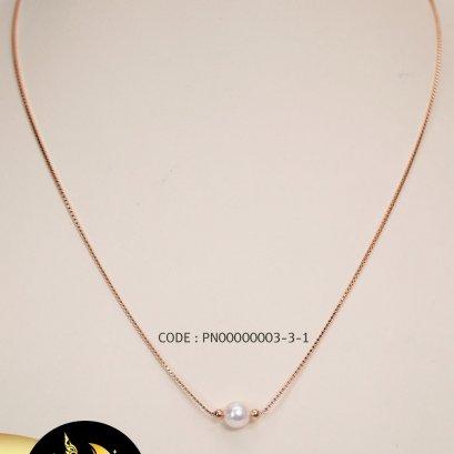 สร้อยคอมุก Akoya สร้อยหัวเข็ม คั่นล็อคบอลซิลิโคนเงินแท้ 92.5 ชุบ Pink Gold / SN0250YS657