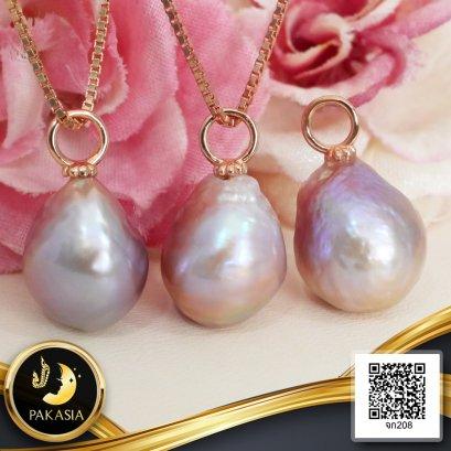 (ไม่รวมสร้อย) จี้ไข่มุก Ripple Pearl เม็ดเดี่ยว ไข่มุก Ripple Pearl น้ำจืดคัดเกรด สีม่วง ทรง บารอก ขนาด11-12 mm เกรด AA+ ตัวเรือน จุกจี้จีบห่วงใหญ่ เงินแท้ 92.5 ชุบ Rose Gold / 26.9.64