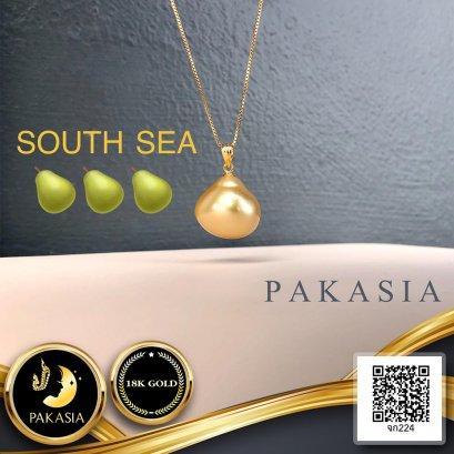 (ไม่รวมสร้อย) จี้ไข่มุกเม็ดเดี่ยว จุกจี้เกลี้ยง ห่วงปากจีบ ไข่มุก South Sea น้ำเค็มคัดเกรด สีทอง Middle Gold ทรงบารอก ขนาดจัมโบ้ 12 mm เกรด AAA ตัวเรือนจุกจี้เกลี้ยง ห่วงปากจีบ ทองแท้ 18K / 17.10.64
