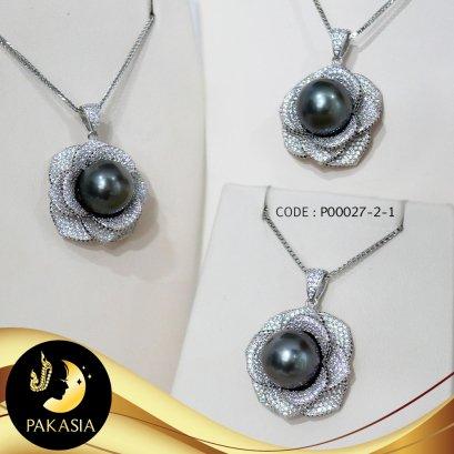 จี้กุหลาบ มุกตาฮิติคัดเกรด สีดำ ทรงกลม ขนาด 12 mm เกรด AA+ ตัวเรือนเงินแท้ 92.5 ชุบทองคำขาว ประดับเพชร CZ / P624