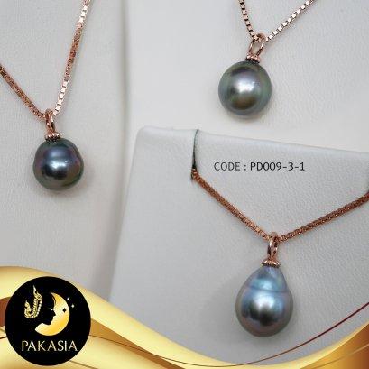 จี้มุกเม็ดเดี่ยว มุกตาฮิติคัดเกรด สีดำ ทรงหยดน้ำกึ่งบาร็อค ขนาด 8-9 mm เกรด AA+ ตัวเรือนจุกจี้จีบ เงินแท้ 92.5 ชุบ Pink Gold / P628 / 10.2.64