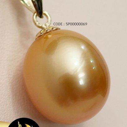 จี้มุก South Sea เม็ดเดี่ยว มุกเซาท์ซี ทรงไข่ สีทองเข้ม เกรด AA+ ขนาด 10 mm จุกจี้เรือนทองแท้ 18k  / SN0350ZP532
