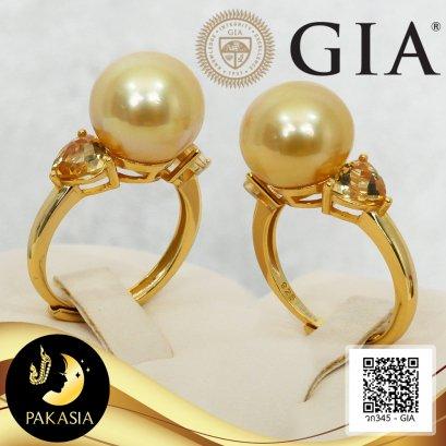 [GIA] แหวนไข่มุกเม็ดเดี่ยว บ่าแหวงประดับพลอยแท้ Citrine ทรง Acorn ไข่มุก South Sea น้ำเค็มคัดเกรด สีทอง Middle Gold ทรงเกือบกลม-กลม ขนาด 12 mm เกรด AAA ไข่มุกผ่านการตรวจรับรองคุณภาพจาก สถาบัน GIA ตัวเรือนแหวน เกลี้ยง เงินแท้ 92.5 ชุบทอง / 19.9.64