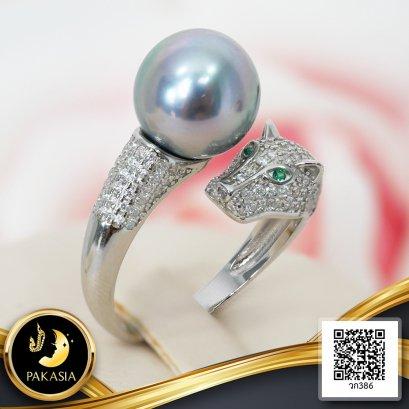 แหวน Open Ring หัวเสือ หางเพชร ไข่มุกตาฮิติเม็ดเดี่ยว ประดับเพชร ไข่มุกตาฮิติน้ำเค็มคัดเกรด สี Blue Ocean - Pink Overtone ทรงกลม-ไข่ ขนาด 9-10 mm เกรด AA+ Luster ดีเยี่ยม ตัวเรือนแหวนแบบ Open Ring เงินแท้ 92.5 ชุบทองคำขาว / 27.10.64