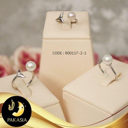 แหวนหัวมุก หางโลมา มุก Edison สีขาว ตัวเรือน เงินแท้ ชุบทองคำขาว/ R801