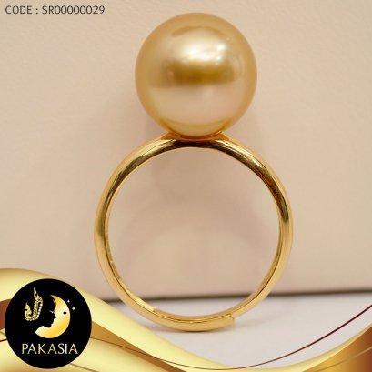 แหวนมุก South Sea มุกเซาท์ซี  ปรับไซส์ได้ ทรงกลม สีทองเข้ม เกรด AAA ขนาด 12.5-13 mm ตัวเรือนทองคำแท้ 18K / SR00000029 / SN6500R694