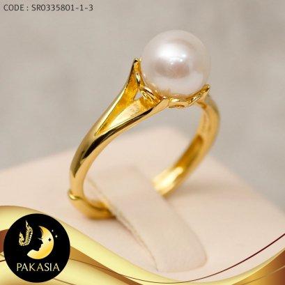 แหวนมุก ตาฮิติ  มุกเม็ดเดี่ยว ฐานล้อมหัวใจ มุกน้ำจืดเกรดพรีเมี่ยม สีขาว ทรงกลม ขนาด 8-8.5 mm เกรด AAA ตัวเรือนเงินแท้ 92.5 ชุบทอง / R788