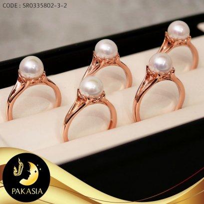 แหวนมุก Edison  มุกเม็ดเดี่ยว ฐานล้อมหัวใจ มุก Edison สีขาว ทรงกลม ขนาด 8-8.5 mm เกรด AAA ตัวเรือนเงินแท้ 92.5 ชุบ Pink Gold / R792