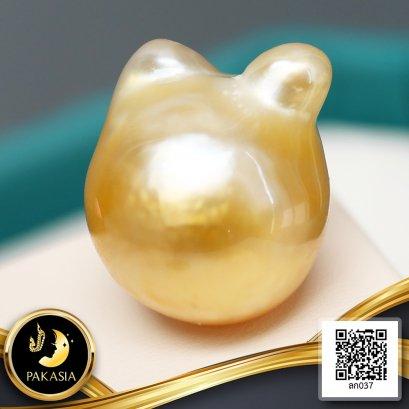 ไข่มุกเม็ดเดี่ยว ไข่มุก South Sea น้ำเค็มคัดเกรดพิเศษ สีทอง Light Gold ทรงบารอก Pooh Bear ขนาด 14.20 สูง 17.78 เกรด AA+ Luster ดี ผิวสะอาด เม็ดมุกมีรอยธรรมชาติ ±5% สินค้าทุกชิ้นมีใบรับประกันมุกแท้ (Certificate of Guarantee) เม็ดมุกแต่ละเม็ดมีลักษณะเฉพาะตั