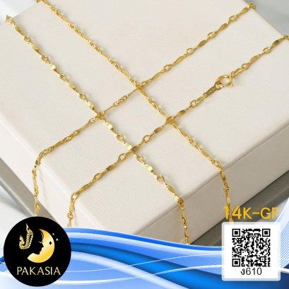 """สร้อยคอลายโซ่เจ้าชู้ (ฺDapper Bar Chain) หนา 1.3 mm ยาวประมาณ 18"""" ตัวเรือนสร้อยและตะขอสปริงกลม Gold Filled 14k"""