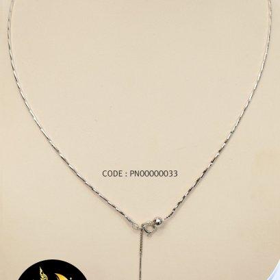 (คอ)โช๊คเกอร์หัวเข็ม 1.2mm (ยาว 45cm.) (ใส่Stopperได้ตั้งแต่ 4mm ขึ้นไป)เงินชุบทองคำขาว / N730