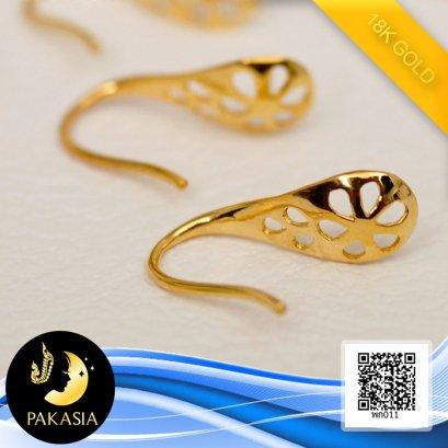 ตัวเรือนต่างหู Fish Hooks ช้อนใหญ่ ทองแท้ 18K (น้ำหนักทอง 0.65g)