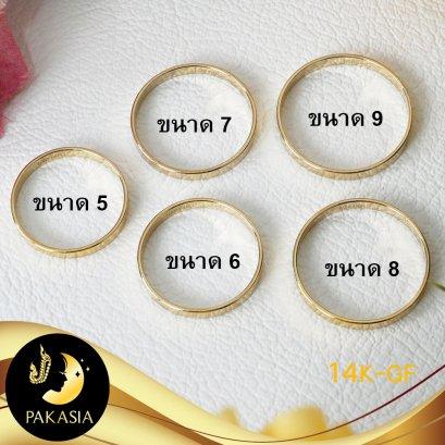 ตัวเรือนแหวนแบนเกลี้ยง ( Flat Ring ) ตัวเรือน Gold Filled 14K มี 5 ขนาดให้เลือกคือ 5, 6, 7, 8 และ 9 (มาตรฐาน US) / 22.8.64