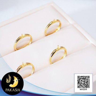 ตัวเรือนแหวนหัวชูเกลี้ยง ทองแท้ 18K ปรับขนาดได้ ตัวเรือนแหวนเกลี้ยงทองแท้ 18K น้ำหนักทอง 1.80g /17.03.64