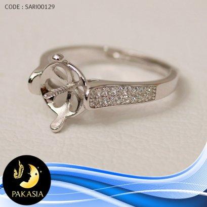 ตัวเรือนแหวน [เงินชุบทองคำขาว]  / SARI00129