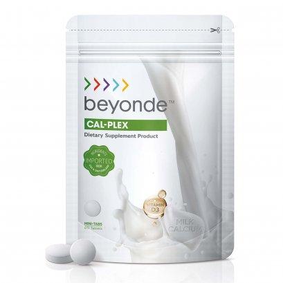 บียอนด์ แคล-เพล็กซ์ ผลิตภัณฑ์เสริมอาหาร แคลเซียม60 เม็ด