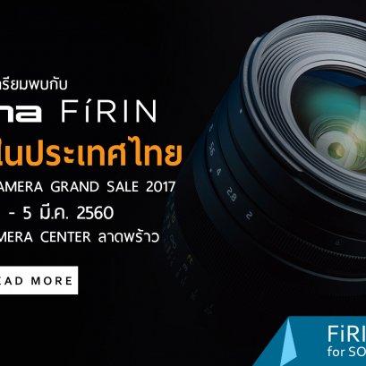 New Tokina FiRIN 20mm F2.0