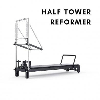 HALF TOWER REFORMER