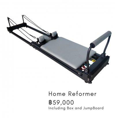 Home Reformer