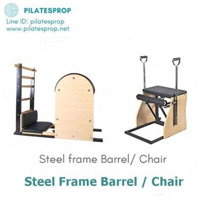 Steel Frame Barrel / Chair