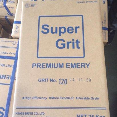 ผงทราย Super Grit