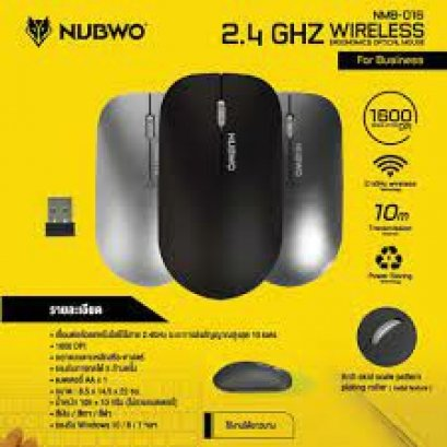 Mouse NMB-016 Nubwo Wireless