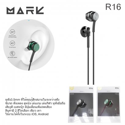 Flat Ear Headset R16 MARK