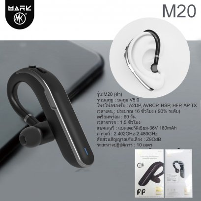 Earphone Bluetooth M20 MARK