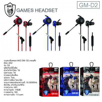 Games Headset GM-D2