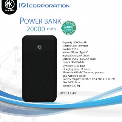 PowerBank MARK U400 20000mAh