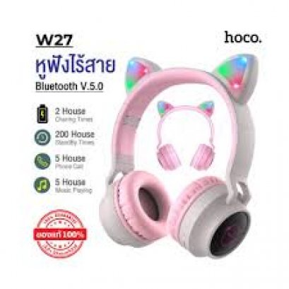 Wireless Headset W27 HOCO