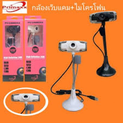 Webcam Primaxx 20M