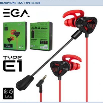 Gaming Earphone EGA TYPE-E1