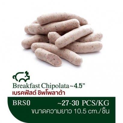 """BREAKFAST CHIPOLATA 4.5"""" ( BELUCKY )"""