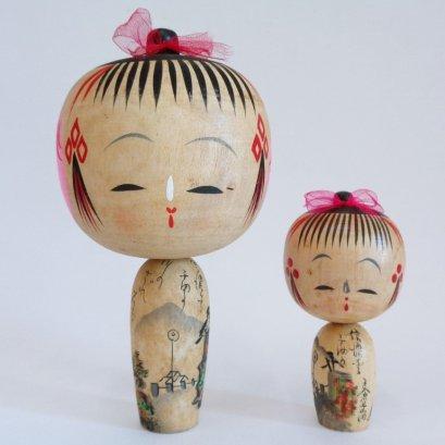 Kokeshi dolls pair
