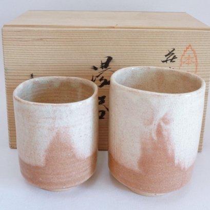Meoto Yunomi Tea cups pair Hagi-yaki Artistic pottery