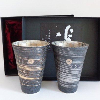 Pair of Beer cups Arita yaki Art Ceramic