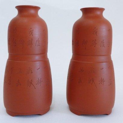 Pair of Tokoname Sake flasks