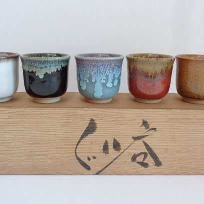 Five Sake cups (set) - 5 styles of Agano ware Artistic pottery