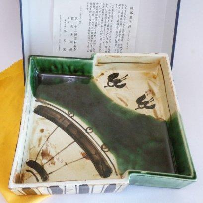 Oribe Ikebana bowl-vase